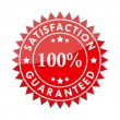 100% satisfaction guaranteed label — Stock Vector