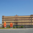 Постер, плакат: Building of Federal Agency of Security of Russian Federation