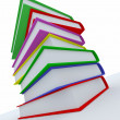 Stack of coloured books — Stock Photo #5213607