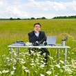 Business outdoor — Stock Photo #4813243