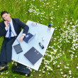 Business outdoor — Stock Photo #4813404