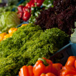 Grocery store shopping - Close-up of vegetable — Stock Photo