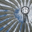 Royalty-Free Stock Photo: Roof of the Sony Center