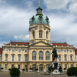 Charlottenburg palace in Berlin — Stock Photo #4808809