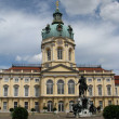 Charlottenburg palace in Berlin — Stock Photo #5194791