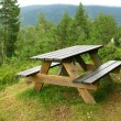 Picnic place — Stock Photo #5250037