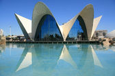 View of L'Oceanografic in Valencia — Stockfoto