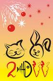 забавный кролик — Cтоковый вектор