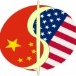 Stock Photo: USrelationship with China