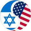 Stock Photo: USand Israel