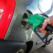 Stock Photo: Petrol fuel