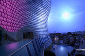 Bullring moon birmingham night — Stock Photo