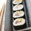 Royalty-Free Stock Photo: Large Spiral Rolled Sushi