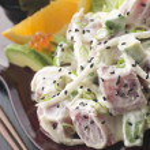 Sashimi Tuna and Wasabi Salad With Avocado and Red Pickled Ginge — Stock Photo