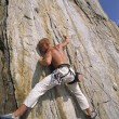 Foto de Stock  : Mclimbing rock face