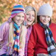 Mother and children on autumn walk — Stock Photo #4755132