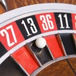 Close up of ball on roulette wheel — Foto de Stock