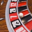 Close up of spinning roulette wheel — Stock Photo