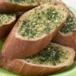 Stock Photo: Plate Of Garlic Bread