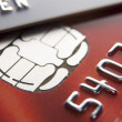 Stock Photo: Close-Up Of Credit Cards