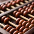 Close-Up Of Abacus — Stock Photo #4778707