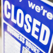 Closed Shop Sign — Stock Photo #4778818