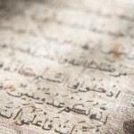 Page of Koran — Stock Photo