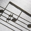 Foto de Stock  : Close-Up Musical Notes
