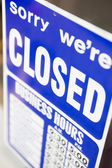 Closed Shop Sign — Stock Photo