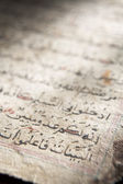 Page of Koran — Stock Photo