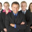 Team Of Business Smiling - Stock Photo