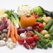 Foto de Stock  : Selection Of Fresh Vegetables