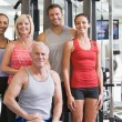 Portrait Of Men And Women At The Gym — Stock Photo #4785323