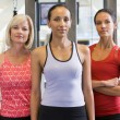 Stock Photo: Portrait Of Women At Gym