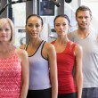 Portrait Of Men And Women At The Gym — Stock Photo