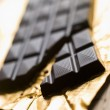 Dark, Plain, Chocolate — Stock Photo