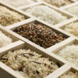 Foto de Stock  : Selection Of Rices
