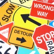Group Of Road Signs — Stock Photo #4789771