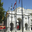 Marble Arch With Flags Flying, London, England - Stock Photo