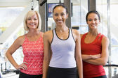 Portrait Of Women At Gym — Stock Photo