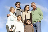 Portrait Of Family In The Park — Stock Photo