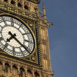 Stock Photo: Intricate Clock Face Of Big Ben, London, England