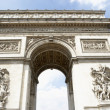 Arc de Triomphe, Paris. — Stock Photo #4797104