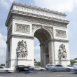Stock Photo: Arc de Triomphe,Paris,France
