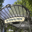 France,Paris,Entrance To Metro Station — Stock Photo