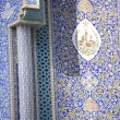 Stock Photo: Dubai,Detail Of Mosque
