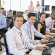 View Of Busy Stock Traders Office — Stock Photo #4814256