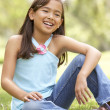 Portrait Of Young Girl In Park — Foto Stock