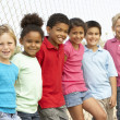 Group Of Children Playing In Park — Stock Photo #4823233