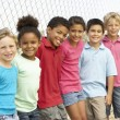 Group Of Children Playing In Park — Stock Photo